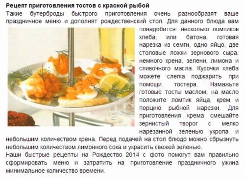 Печеные яблоки в духовке с творогом и медом рецепт пошагово