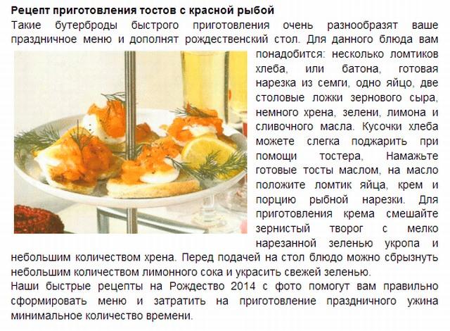 Рецепт домашних блюд для быстрого приготовления и приготовление